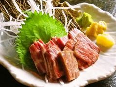 雅 板宿のおすすめ料理1