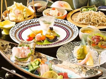 季楽櫨山のおすすめ料理1