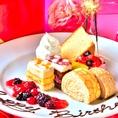 ◆先着3組様限定◆コース予約で『特製デザートプレート』無料贈呈♪