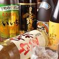 16時~18時迄にご来店で生ビール半額♪会社帰りに是非お立ち寄りください◎【平日(月~木)限定!90分単品飲み放題OK】平日限定で単品飲み放題を承っております!!各種カクテル、酎ハイをご用意しております。焼酎、日本酒、ワインもありますよ~♪クーポン利用で1500円⇒1300円!!