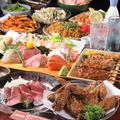 居酒屋 さざん 野毛桜木町店のおすすめ料理1