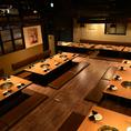 会社宴会にオススメの掘りごたつ席は最大30名様迄OK!!