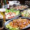 Live Restaurant MOJO MOJA ライブレストラン モジョ モジャのおすすめポイント3