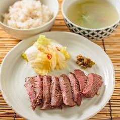 牛たん専門店 進のおすすめ料理1