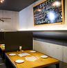 鉄板居酒屋&広島お好み焼き 赤いへるめっとのおすすめポイント2