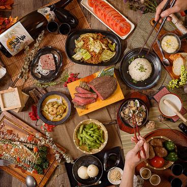創作和食ビストロ いこいや 新宿東口離れのおすすめ料理1