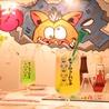 大衆中華スタンド チャーシューパンチ 梅田店のおすすめポイント1