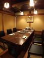 接待や大事な一席に。4名様/6名様/8名様など人数に合わせて完全個室(椅子or掘り炬燵席)もご用意