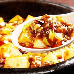 中華料理 龍源餃子のおすすめ料理1
