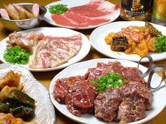 ぶち 福山駅前店 ホルモン焼肉の特集写真