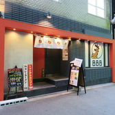 BARI BARI BEAUTY RAMEN バリバリビューティー 四ツ橋店の雰囲気3