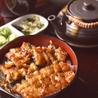 日本料理 伊勢のおすすめポイント3