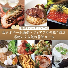 キチリ KICHIRI 横浜のおすすめ料理1