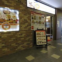 アジアンエスニック料理 ジャラナ 品川店の雰囲気1
