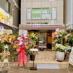香港物語スイーツの写真