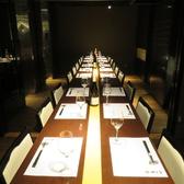 個室がリニューアル♪9名様までの個室が、最大24名様迄収容出来るようになりました。大切な接待やデート、ディナー、結婚式の結納等あなたの特別なシーンで、お使い頂くことが出来ます☆お席には限りがございます。ご予約をオススメ致します!!