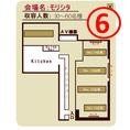 【モリシタ】30名~60名様★会場見取り図