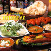 インディアンレストラン ハイドラバッド HYDRABAD