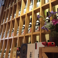 日本一の福島の地酒、日本酒20種以上!