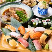 大衆酒場 鮨べろ 梅田茶屋町店のおすすめ料理3