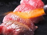 龍王館 柳川店のおすすめ料理2