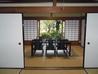 長弓寺 薬師院のおすすめポイント1