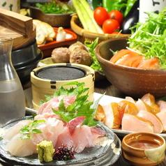薄伽梵 ハヂメのおすすめ料理1