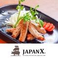 日本ブランドのうまい豚【JAPAN-X-】ロース炭火焼き