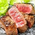 料理メニュー写真信州和牛もも肉 熟成ステーキ わさびと塩で