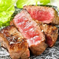 信州和牛もも肉 熟成ステーキ わさびと塩で
