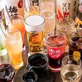 ネオ大衆酒場 クマサン KUMA3 いわき店のおすすめ料理3
