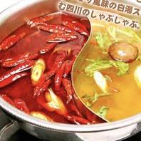 伝統しゃぶしゃぶ鍋「火鍋」が楽しめる