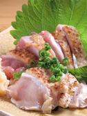 大衆焼き鳥 頂 いただきのおすすめ料理2