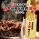 仙台ホルモン焼肉酒場 ときわ亭 渋谷店の写真