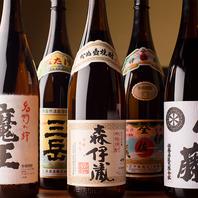 日本酒・焼酎も充実!