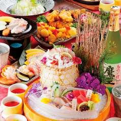 大漁食堂 ヒーロー海 HERO海 アミュプラザくまもと 肥後よかモン市場店の特集写真