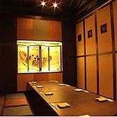 【和】を基調に個室が多数。「2~4名」~「48名」までお部屋は全22室★