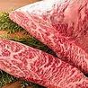 肉バル グラム 大名のおすすめポイント1