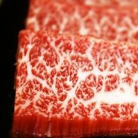 上質なお肉をリーズナブルにご提供