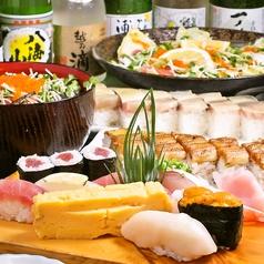 高輪 菊寿司の画像