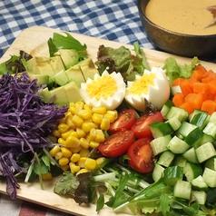 彩野菜のコブサラダ