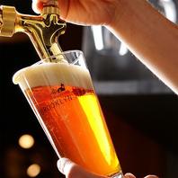 ニューヨークNo.1 ビール【 BROOKLYN LAGER】の生ビール
