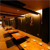 ご利用人数に合わせてお部屋の大きさも調整できる掘りごたつ席は、最大40名様までの個室利用が可能です!少人数のお食事からお勤め先でのご宴会,打ち上げや同窓会にもご利用ください。