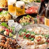 うみきん UMIKIN 渋谷店のおすすめ料理2
