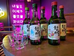 焼肉 野菜 韓国料理 ラサンパの雰囲気1