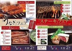 食と酒の隠れ家個室 上野桜木 新横浜 国際ホテル店のおすすめ料理1