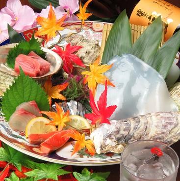 味の横綱 AJIYOKO 中山店のおすすめ料理1