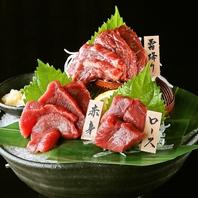 芋蔵が誇る、上質な九州料理たちを堪能