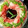 肉と地酒 元 gen 栄店のおすすめポイント3