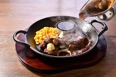 黒毛和牛カットステーキ&ハンバーグコンビ